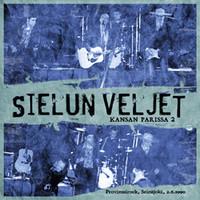 Kansan parissa 2 (live Provinssirock, Seinäjoki, 2.6.1990, Poko Rekords/EMI, julkaistu 2008)